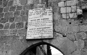 Cheif Wall Mount From The Archive Temple Mount U0027s Cycle Of Violence Jewish