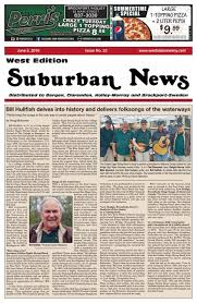 Kitchen Express Brockport Suburban News West Edition June 5 2016 By Westside News Inc