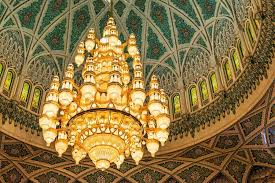 Largest Chandelier 9 Facts About The Grand Mosque Of Oman Park Inn By Radisson