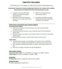 Sample Resume For Store Clerk by Resume Samples For Cashier Positions Create Professional Resumes