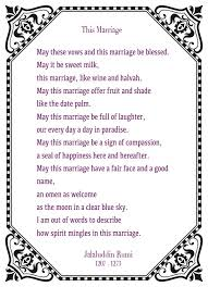 wedding quotes readings wedding reading this marriage jalaluddin rumi charlottesville