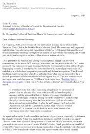Department Of The Interior Doi U S Dept Of Interior Provide Evidence Of U S Extinguishing