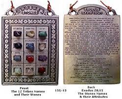 ephod stones ephod choshen the high priest chestpiece