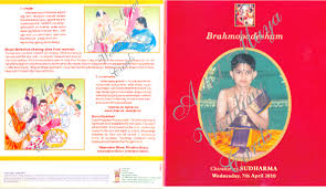 Marriage Invitation Card Wordings Fascinating Upanayanam Invitation Card 41 For Your Marriage