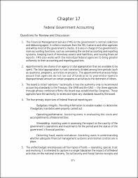 government and not for profit solution manual chapter 17 chapter