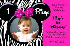 minnie mouse zebra birthday invitations all colors