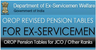 new 2015 orop pension table central government employees news dopt orders