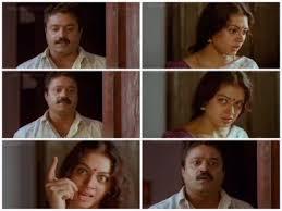 All Troll Memes - mohanlal archives malayalam troll memes plain malayalam memes