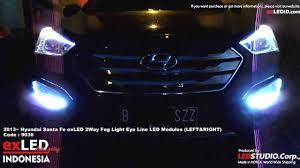 hyundai santa fe light replacement 2013 hyundai santa fe exled 2way fog light eye line led modules