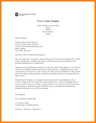 cover letter names email cover letter sles sales position cover letter exles