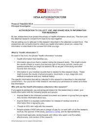 hipaa authorization form in word and pdf formats