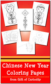 chinese new year coloring pages gift of curiosity