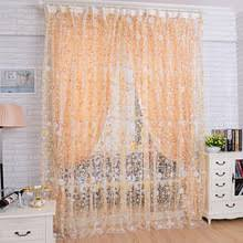 Drapes Lowes Drapes Lowes Promotion Shop For Promotional Drapes Lowes On