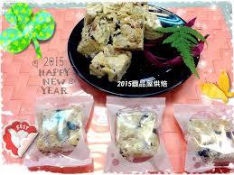 id馥 recette cuisine 馥品屋烘焙原料店 inicio