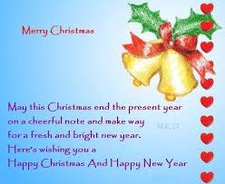 Merry Christmas Greetings Words Greeting Cards Words Wblqual Com