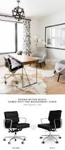 Home Interior Design Within Budget by Design Within Reach Eames Soft Pad Management Chair Copycatchic