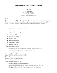 resume templates exles 2018 receptionist resume exles templates 42a for
