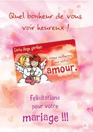 felicitations pour un mariage carte ange gardien félicitations pour votre mariage boutique