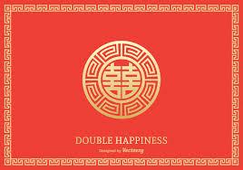happiness symbol free happiness symbol vector design free vector