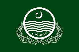 Pakistans Flag Ministry Of Commerce Government Of Pakistan Seeks Pr Firm