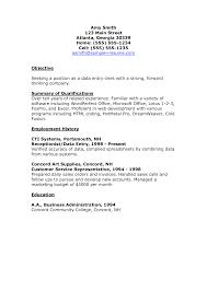 data entry resume resume objective data entry therpgmovie