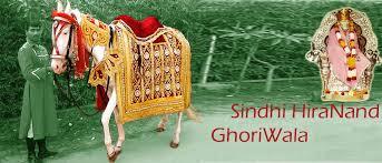 wedding bands in delhi sindhi hira nand band delhi portfolio sindhi hira nand band