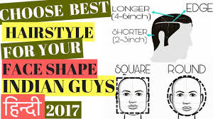 choose the best hairstyle for your face shape hairstyle