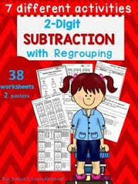 subtraction with borrowing honeybees 2nd grade math 2nd