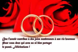 souhaiter joyeux mariage messages pour anniversaire mariage amourissima mots d amour