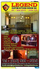 kitchen design names kitchen cabinets making tamil vanikam