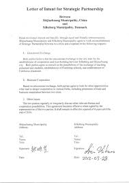 letter of intent to open a new business letter idea 2018