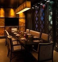 hakkasan new york private dining opentable