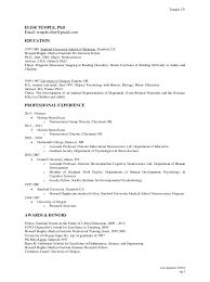university cover letter