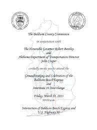 we cordially invite you free printable invitation design