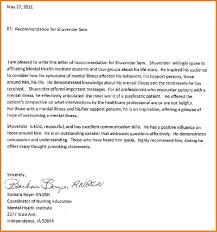 Application Letter Inside Address Unsolicited Cover Letter