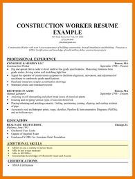 skills for resume exles of additional skills for resume exles of resumes