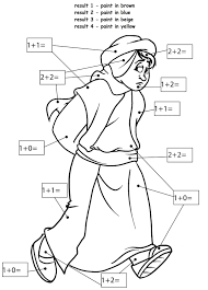 the rich young ruler coloring page google search sunday