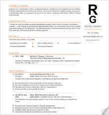 five summer jobs resume surgeon