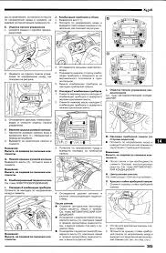 nissan note cr14de hr16de 2005 download repair manual