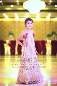 New Pakistani Bridal Dresses Collection 2017 Dresses Khazana Pakistani Weddings Desi Kids At Weddings Pinterest Pakistani