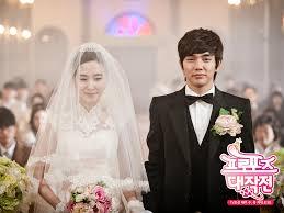 operation proposal korean drama summary u2013 abby in hallyu land