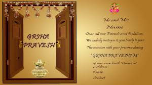 Satyanarayan Pooja Invitation Card House Warming Ceremony Invitation Cards Download Incidentowners Tk