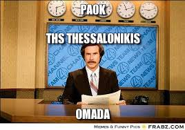 Breaking News Meme Generator - elegant breaking news meme generator kayak wallpaper