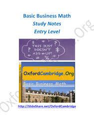 basic business math study notes