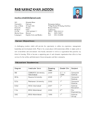 Sample Resume For Assembly Line Operator by Examples Of Resumes 81 Appealing Free Sample Resume In Word U201a No
