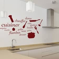 stickers cuisine phrase stickers cuisinier achetez en ligne
