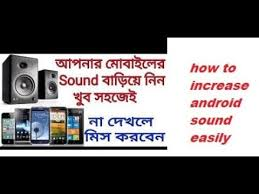 sound increaser for android how to increase android sound easily