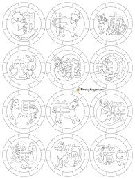 the most brilliant chinese zodiac coloring pages with regard to
