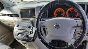 nissan elgrand accessories australia nissan elgrand auto japan