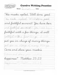 Worksheet Works Com Everyday Adventures How To Improve Handwriting For Reluctant Writers